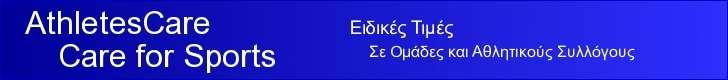 Μανίκι Συμπίεσης Κνήμης Μπλε - Athletes Care f787c1dfb8d