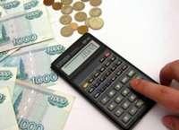 Что нужно знать вкладчику о банковских депозитах?
