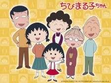 Chibi Maruko-chan (1995)'s Cover Image