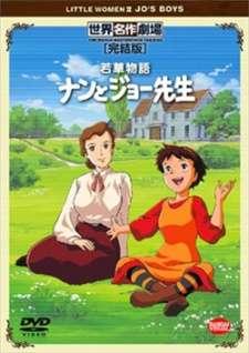 Wakakusa Monogatari: Nan to Jo-sensei's Cover Image
