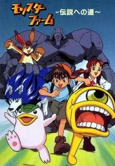Monster Farm: Legend e no Michi's Cover Image