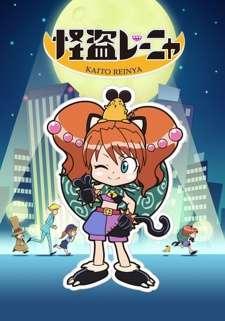 Kaitou Reinya's Cover Image