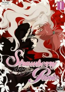Strawberry Panic's Cover Image