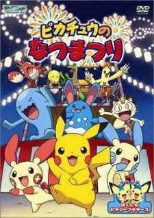 Pokemon: Pikachu no Natsumatsuri's Cover Image