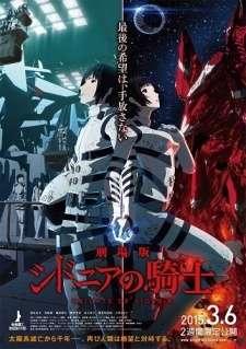 Sidonia no Kishi Movie's Cover Image