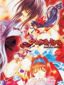 Samurai Spirits 2: Asura Zanmaden Cover Image