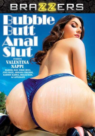 Кругленькие Задницы Анальных Шлюх | Bubble Butt Anal Sluts
