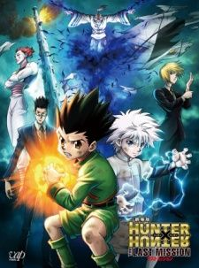 Hunter x Hunter Movie: The Last Mission's Cover Image