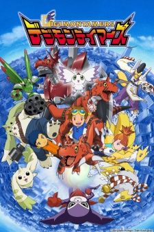 Digimon Tamers's Cover Image