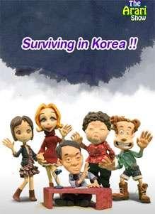 The Arari Show's Cover Image