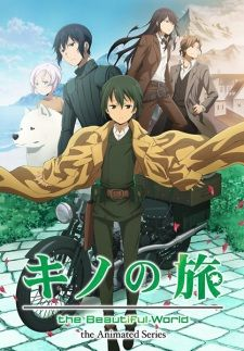 Kino no Tabi: The Beautiful World - The Animated Series's Cover Image