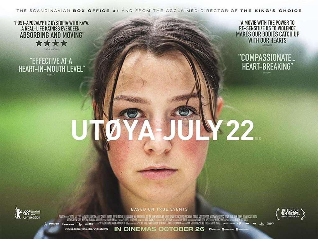 22 Ιουλίου (Utøya 22. Juli) Poster Πόστερ Wallpaper