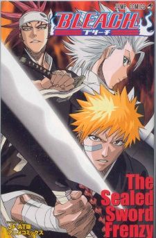 Bleach: The Sealed Sword Frenzy's Cover Image