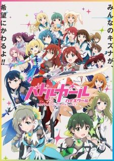 Battle Girl High School's Cover Image