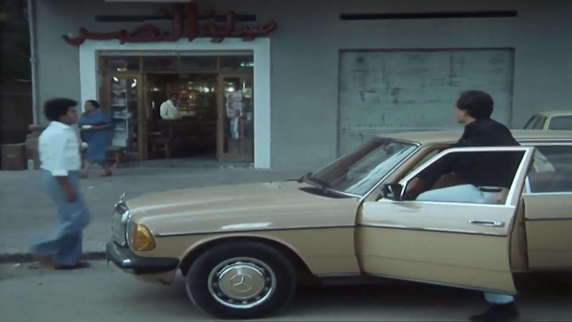 [فيلم][تورنت][تحميل][عصابة حمادة وتوتو][1982][1080p][Web-DL] 8 arabp2p.com