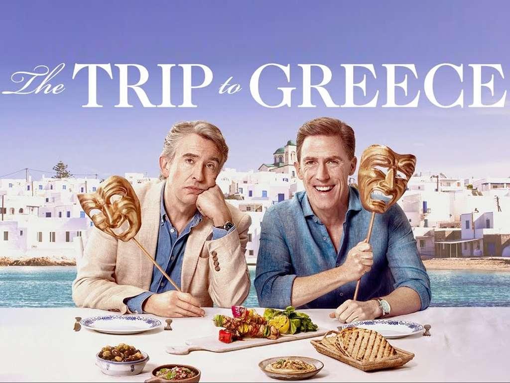 Ταξίδι στην Ελλάδα (The Trip To Greece) Quad Poster