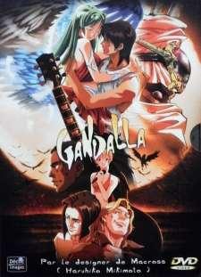 Nessa no Haou Gandalla's Cover Image