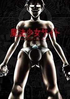 Mahou Shoujo Site's Cover Image