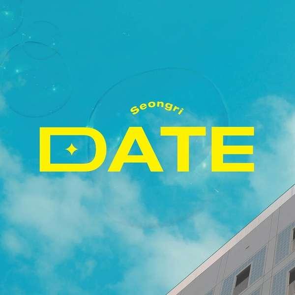 성리 (SEONGRI) – 데이트할까요 (DATE) MP3