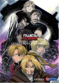 Fullmetal Alchemist: The Conqueror of Shamballa Cover Image