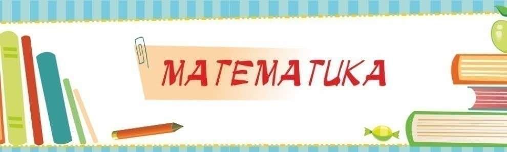 Математически турнири - 47