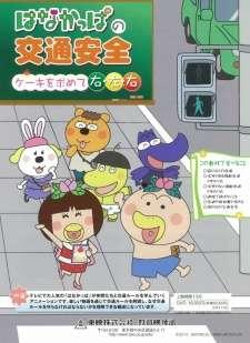 Hanakappa no Koutsuu Anzen: Cake wo Momomete Migi, Hidari, Migi's Cover Image