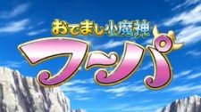 Pokemon XY: Odemashi Ko Majin Hoopa's Cover Image