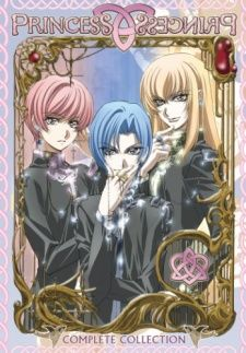 Princess Princess Specials's Cover Image