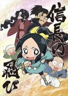 Nobunaga no Shinobi's Cover Image