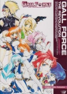 Gall Force: The Revolution's Cover Image