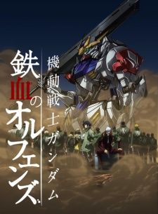 Mobile Suit Gundam: Iron-Blooded Orphans 2nd Season's Cover Image