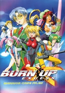 Burn Up Excess Cover Image