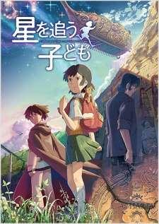 Hoshi wo Ou Kodomo's Cover Image