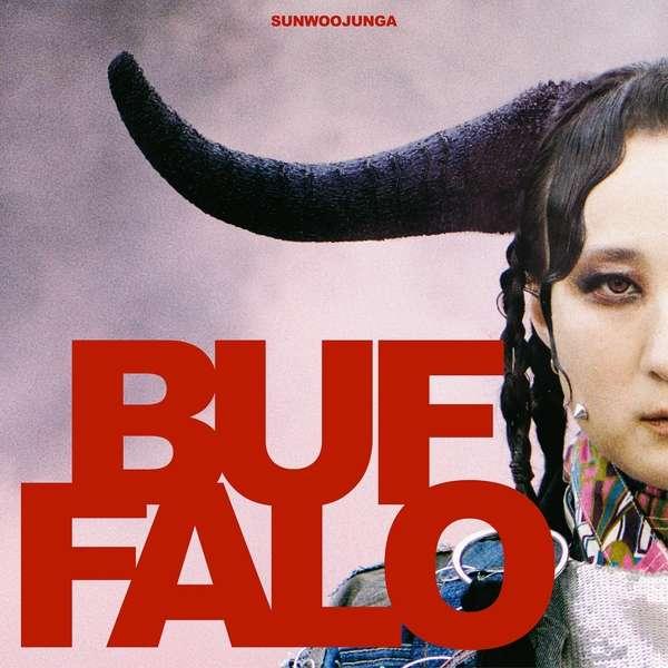 선우정아 (SUNWOOJUNGA) – BUFFALO (Feat. DAMI, Song Eun I, Yu Seung Woo, Yoon Ji Young, Jeong Se Woon, 15 Oxen) MP3