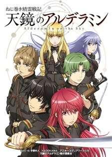 Nejimaki Seirei Senki: Tenkyou no Alderamin's Cover Image