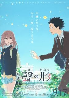 Koe no Katachi's Cover Image