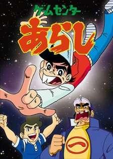 Game Center Arashi's Cover Image