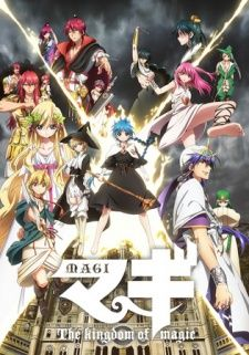 Magi: The Kingdom of Magic's Cover Image