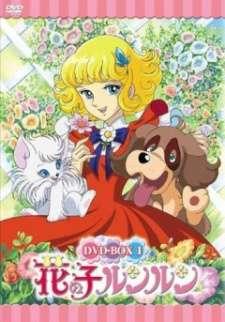 Hana no Ko Lunlun's Cover Image