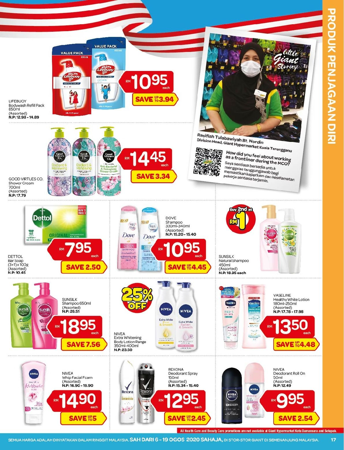 Giant Catalogue (6 August - 19 August 2020)