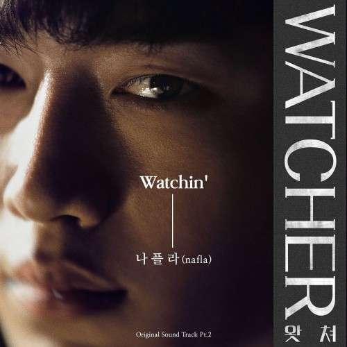 Nafla – Watcher OST Part.2 (MP3)