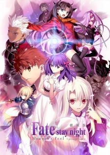 Fate/stay night Movie: Heaven's Feel - I. Presage Flower's Cover Image