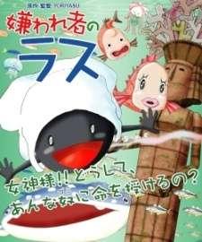 Kiraware Mono no Rasu's Cover Image