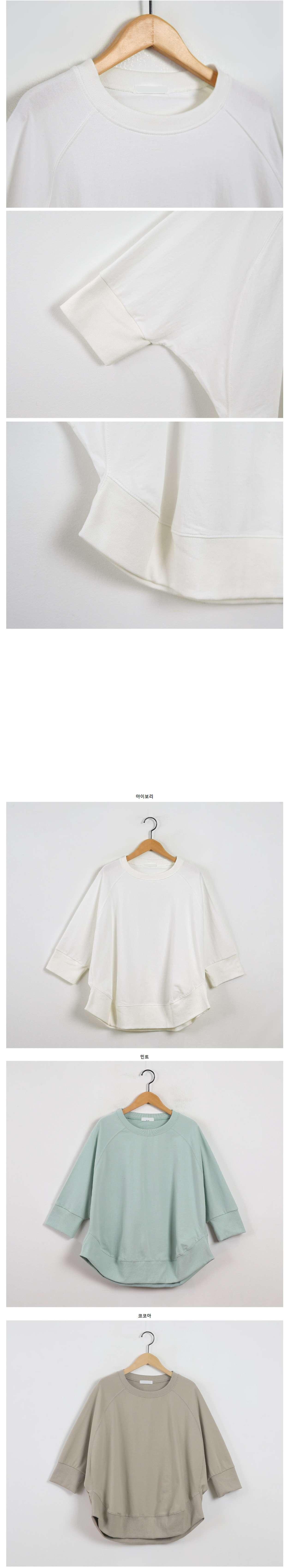 【10/8-10/10限時優惠690 】 bibi 正韓 圓弧顯瘦下擺七分袖連袖上衣【 W3283】
