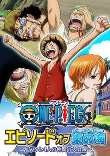 One Piece: Episode of East Blue - Luffy to 4-nin no Nakama no Daibouken's Cover Image