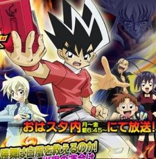 Duel Masters Charge's Cover Image