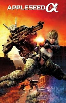 Appleseed Alpha's Cover Image