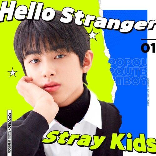 Stray Kids Lyrics