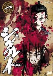 Shigurui's Cover Image