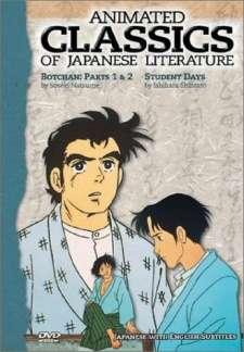 Seishun Anime Zenshuu's Cover Image